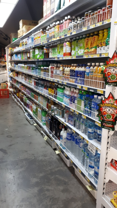 pegboard shelving for grocery store
